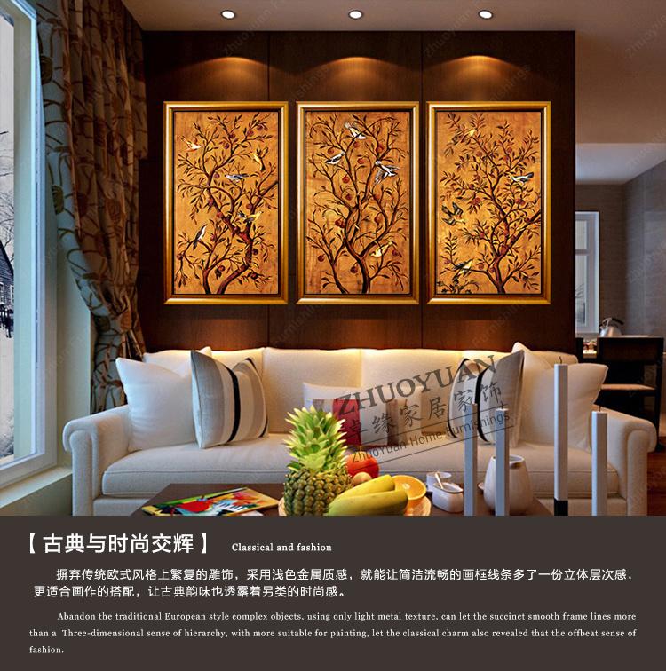 卓缘 美式欧式后现代客厅卧室 高档有框装饰画 金色伊甸园 报喜鸟 gr图片