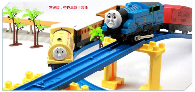 2010A音乐托马斯轨道火车儿童玩具火车玩具托马斯小火车套装电动