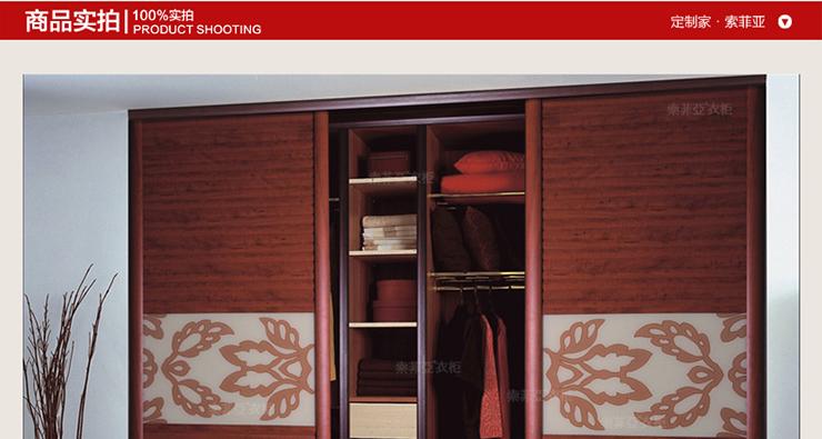 索菲亚c8框杏啡摩卡腰线尼斯百叶衣柜 定制家具 柜门