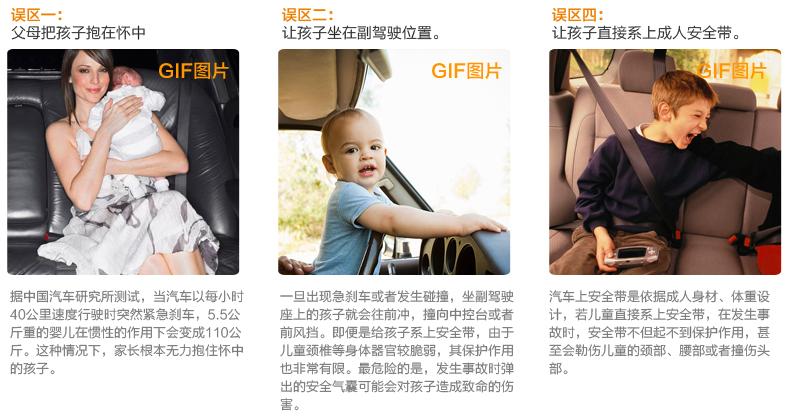 两只老虎 汽车儿童安全座椅提篮式 适合0 13kg 约0 18个月 嘟嘟虎 斑马