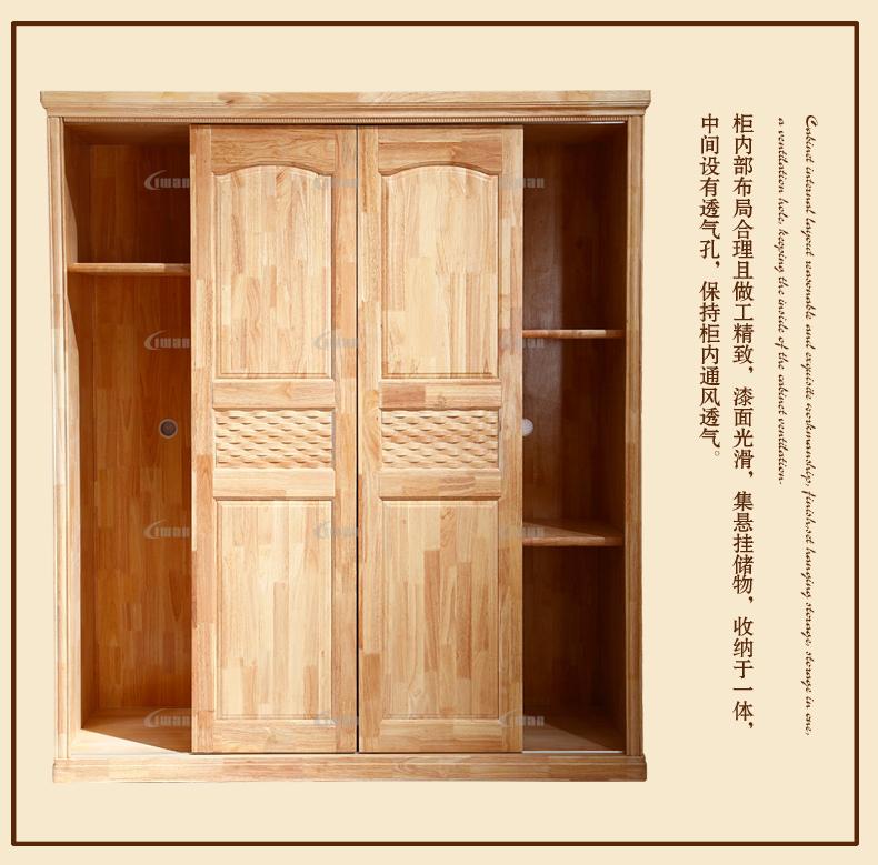丽湾家具 新品卧室家具 简约现代 408 实木衣柜