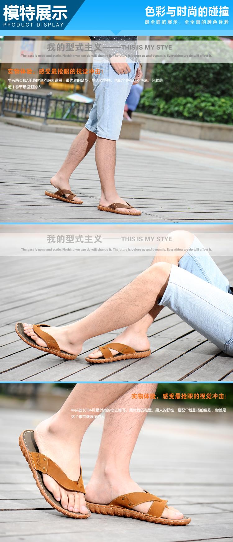 夏季新款休闲防滑人字拖鞋