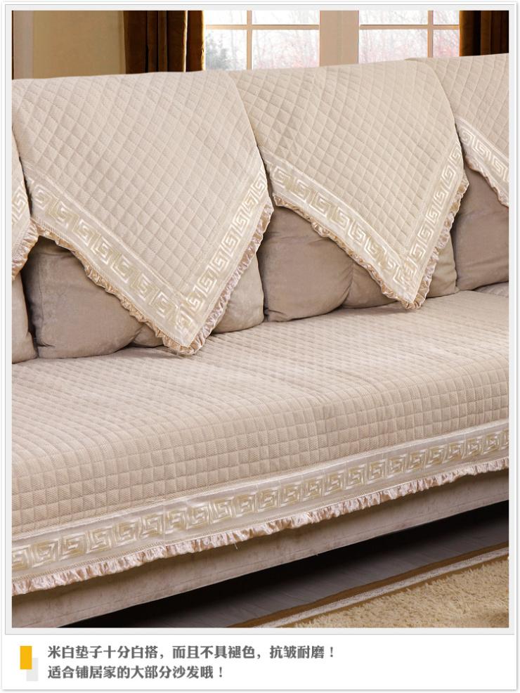 诗凡尼夏季新款欧式沙发垫坐垫布艺 密丝绒防滑皮沙发图片