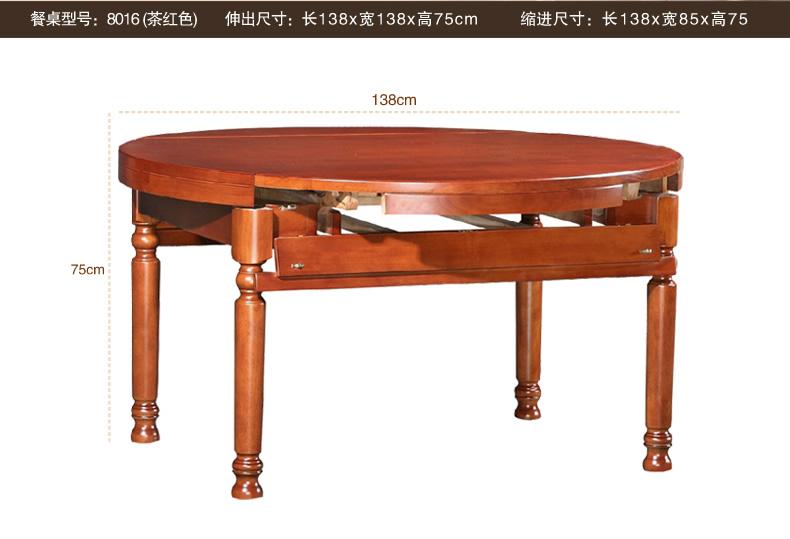 伸缩餐桌 可折叠餐桌餐桌椅组合