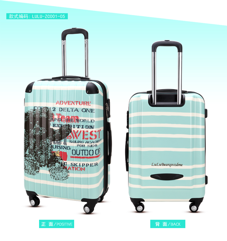 lulu熊可爱卡通拉杆箱时尚万向轮飞机轮登机箱托运大容量出国行李箱zc