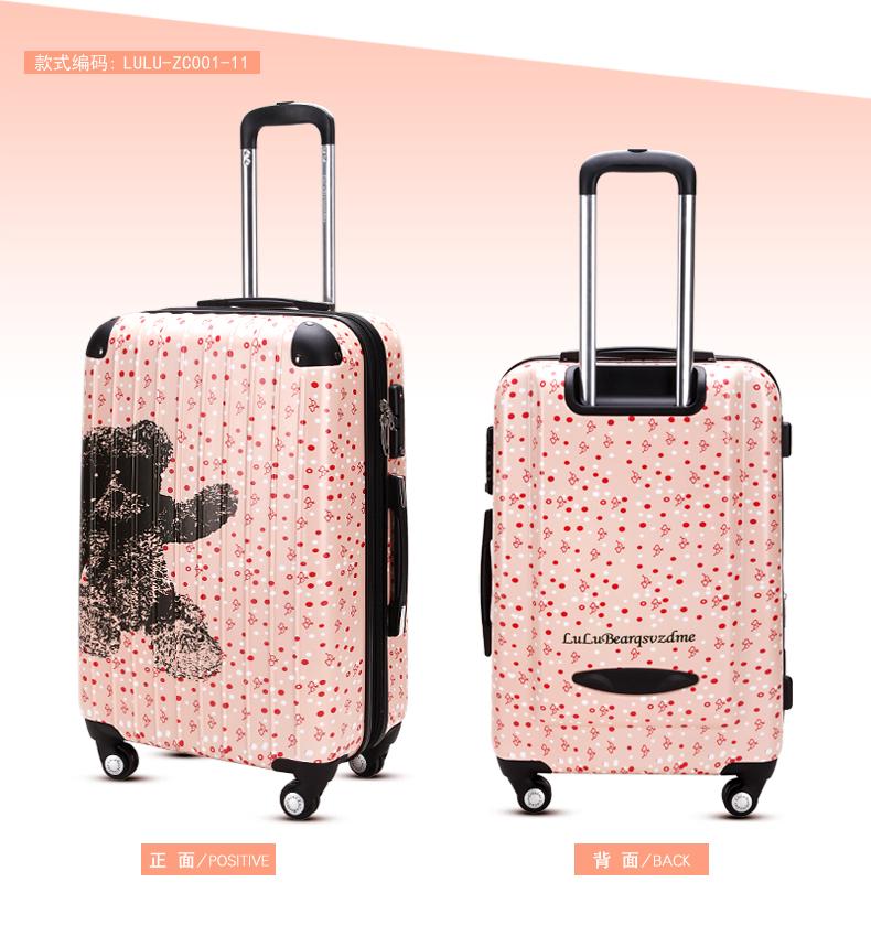 箱时尚万向轮飞机轮登机箱托运大容量出国行李箱zc001 zc001-24 20寸