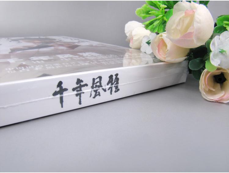 陶笛 风雅陶笛 陶笛cd——《千年风雅》