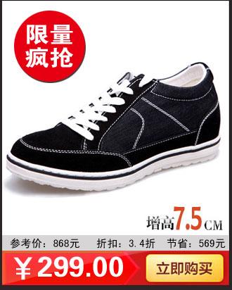 新款男鞋 休闲帆布增高鞋
