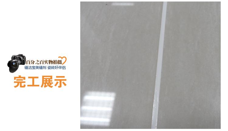 彩牛美缝剂 金色浅金色镏金色象牙金浅亮银月光银 瓷砖缝专用 代替
