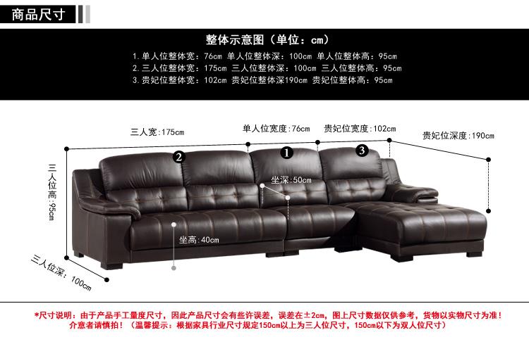 乐和居 客厅家具 真皮沙发 头层牛皮 左右欧式 皮沙发图片