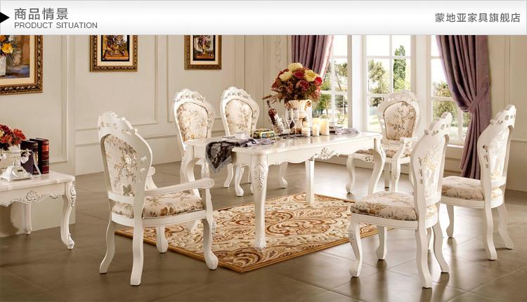00 欧施洛 欧式餐桌餐台 法式田园饭桌 实木大理石桌子 法式餐桌 欧式图片