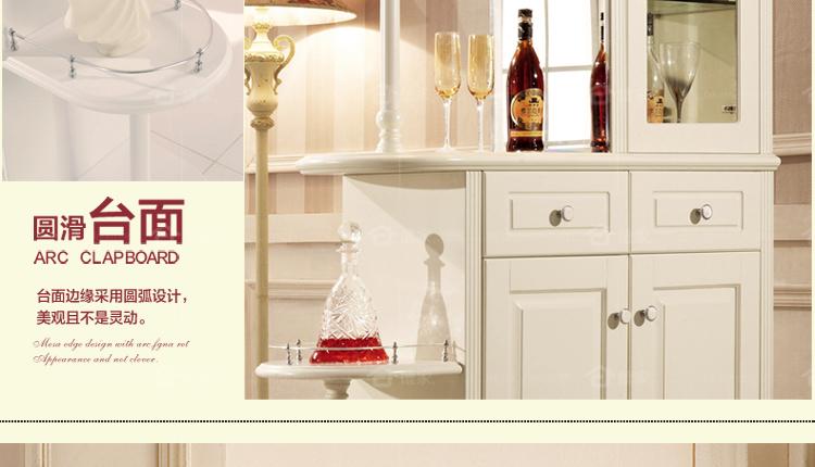 德家 韩式家具1 酒柜 吧台 门厅柜 隔断柜 时尚 间厅柜 玻璃酒柜