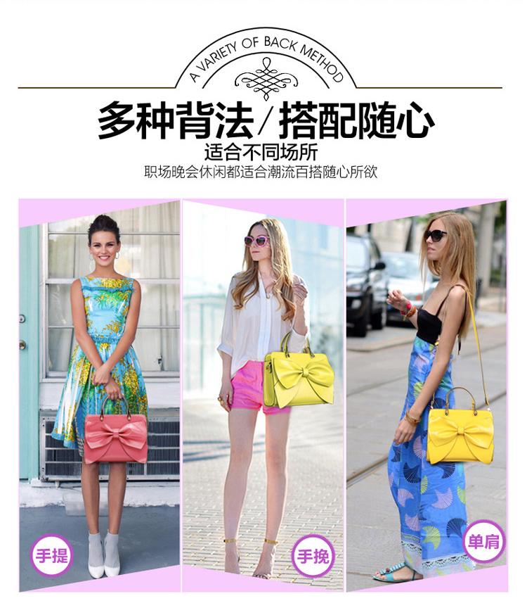 女包包2014新款韩版女士单肩包