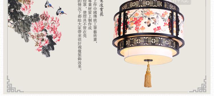 中式工笔手绘复古明清古典灯具创意客厅图片
