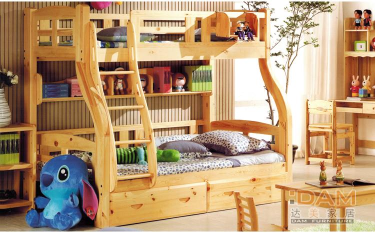 达美家具 儿童实木 松木套房子母床上下床卧室组合a1488t