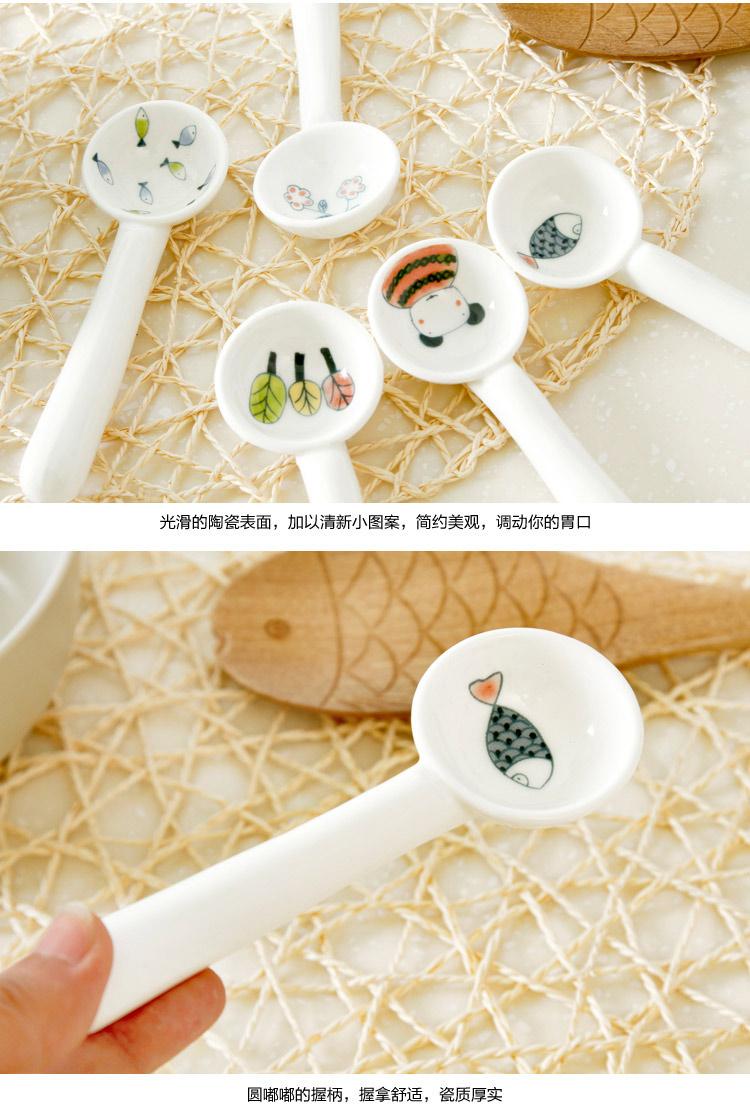 简家 日式可爱清新手绘长柄陶瓷大圆勺冰激凌勺咖啡勺