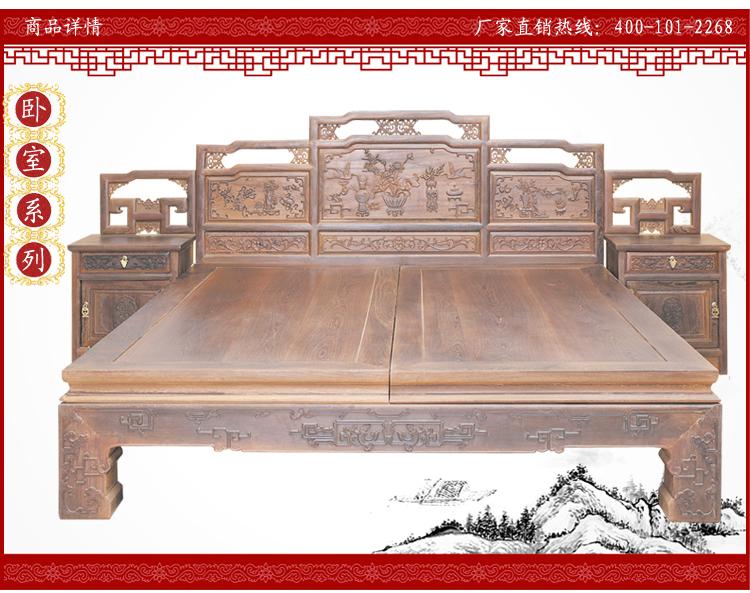 名称 红木家具 高低床悬浮雕花 卧室家具 jcm272 产地 福建仙游(中国