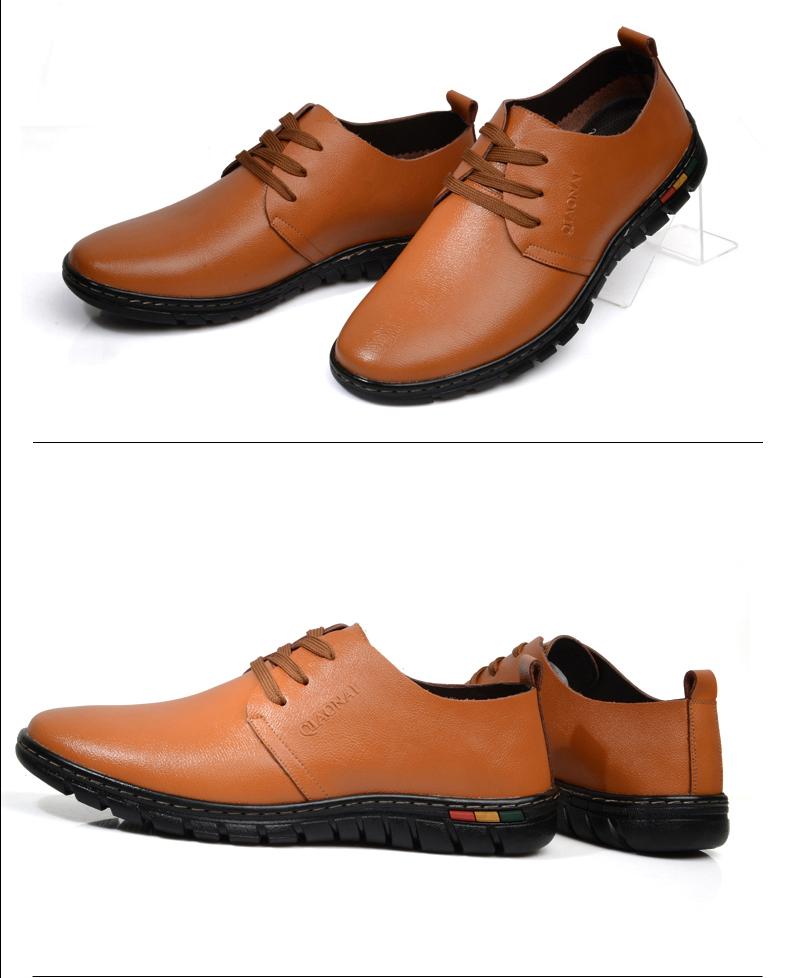 新款男士日常休闲男鞋