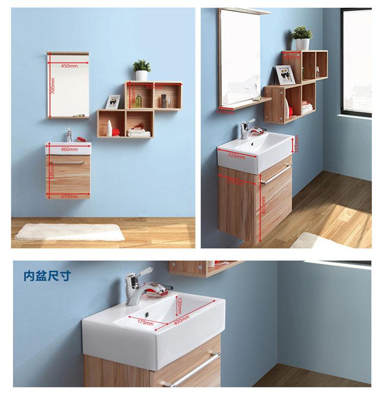 绩家 实木浴室柜组合 小户型挂壁卫浴柜 卫生间洗脸盆