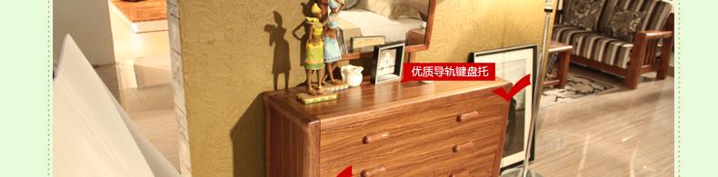 辣小椒家具 简约创意北欧风 实木框梳妆凳梳妆台套装