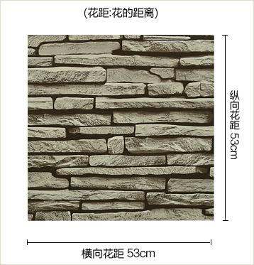 仿砖纹大理石纹仿真墙纸