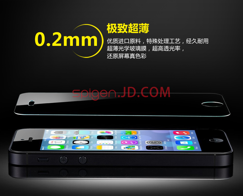2mm强化手机玻璃钢化