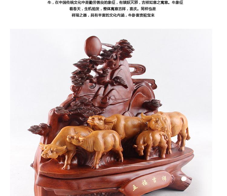 吉祥世界 五福吉祥仿木假山牛摆件 仿木雕工艺品 高档