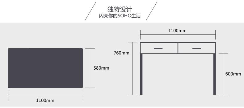 户型 户型图 平面图 790_349