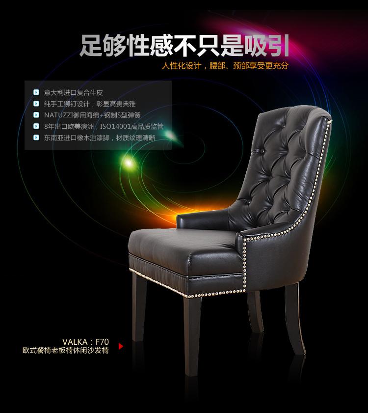 00 久山家居 实木沙发椅书椅单人木扶手休闲沙发椅客厅咖啡厅pu皮懒人