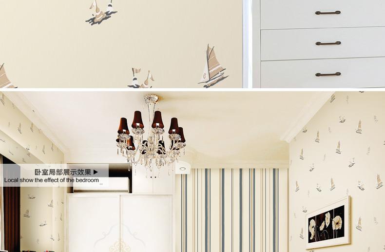 地中海帆船墙纸