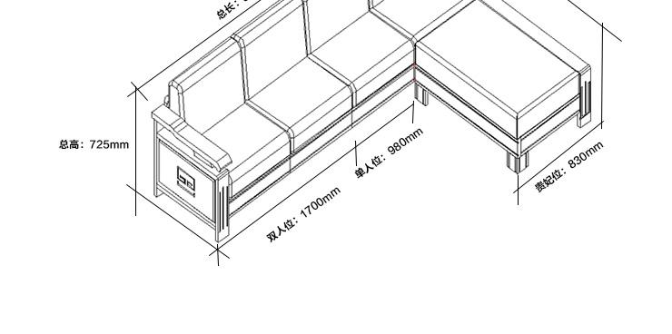 工程图 简笔画 平面图 手绘 线稿 740_368