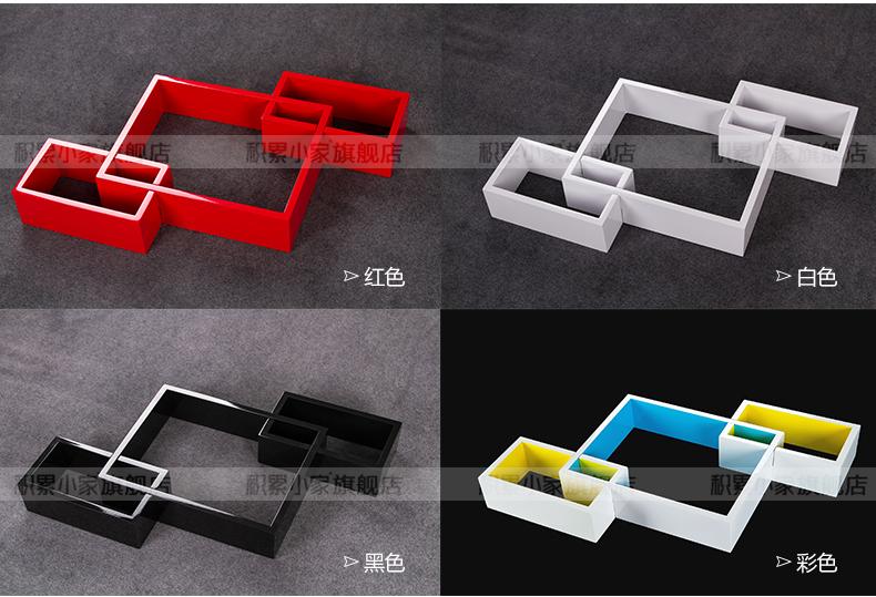 烤漆长方形三联体搁板 隔板 置物架 墙壁架 隔板 创意图片