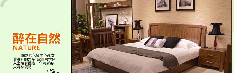 简约新中式床新中式榆木床图片8