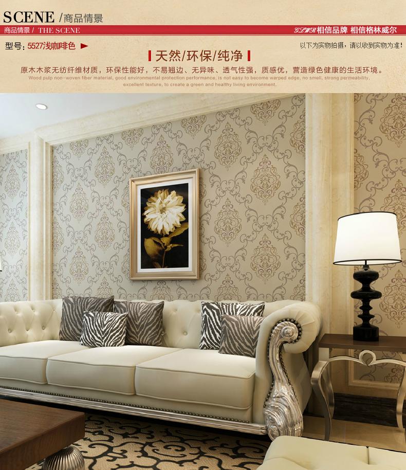 格林威尔壁纸 欧式大马士革 环保无纺布撒金墙纸 卧室图片
