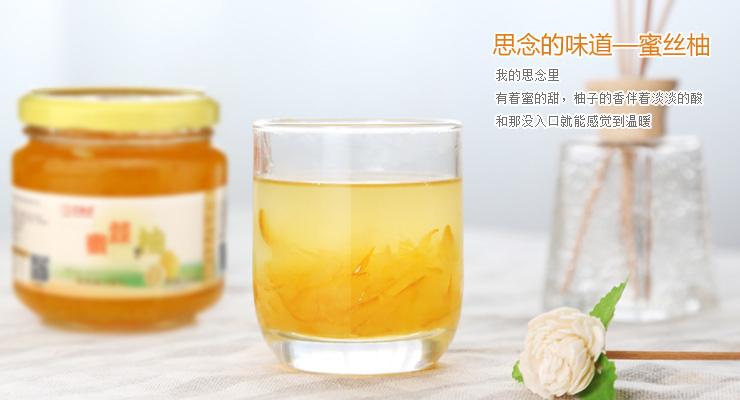 韩国风味 蜂蜜柚子茶