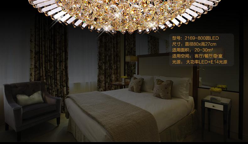 君御现代奢华led水晶灯吸顶灯欧式大客厅灯餐厅灯饰