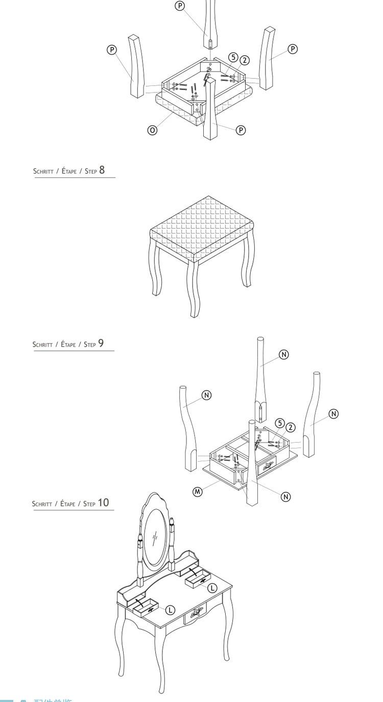 梳妆桌椅 化妆台