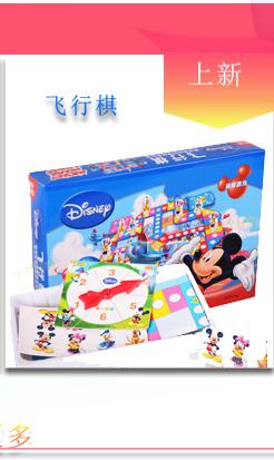 迪士尼disney米奇美食屋3d立体彩泥橡皮泥手工diy
