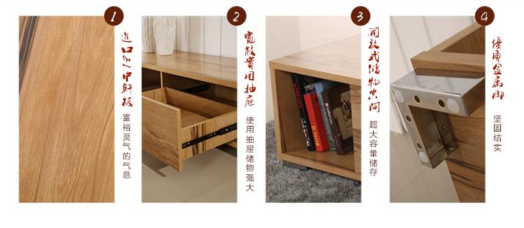 华夏风 木质电视柜 现代简约地柜 金属脚【图片 价格