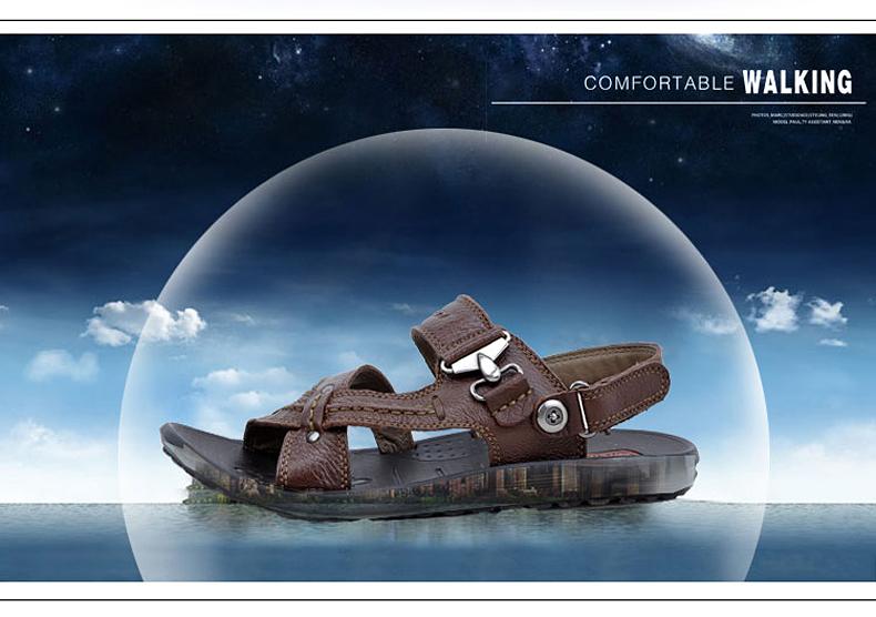蚂蚁城2014春款真皮凉鞋男士户外沙滩鞋运动休闲时尚