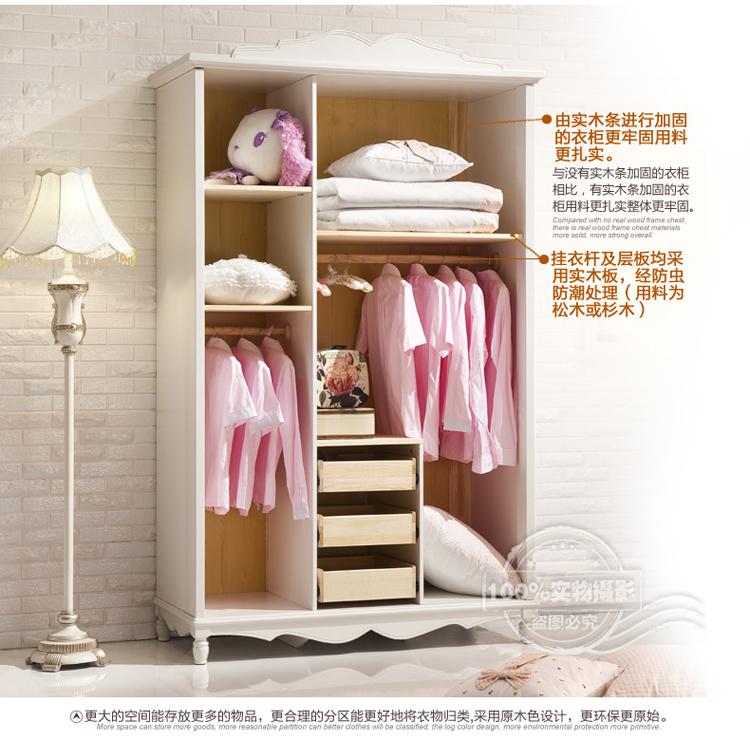 法香榭木质衣柜白色实木衣柜简易衣柜韩式田园衣柜实木衣橱组合大衣柜