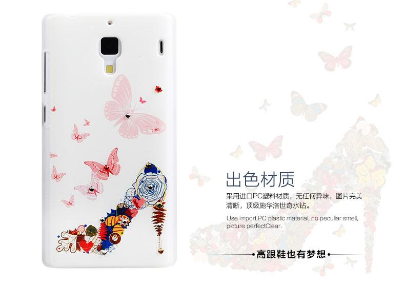 红米手机保护套 韩国手绘