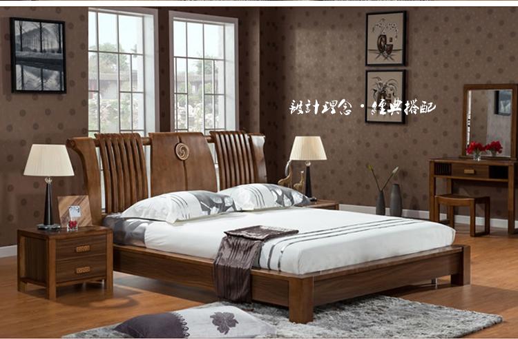 华夏风 木板床 中式 实木床 双人 胡桃色 1.8床 2个床头柜图片
