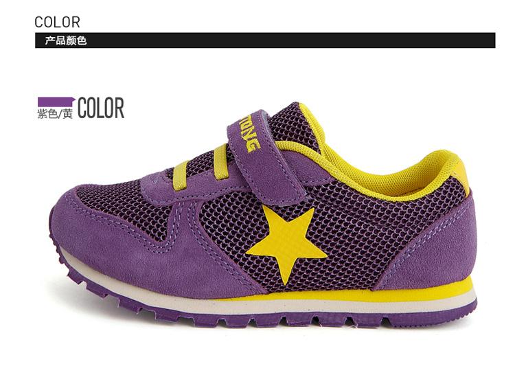 2014新款361运动鞋相关图片展示