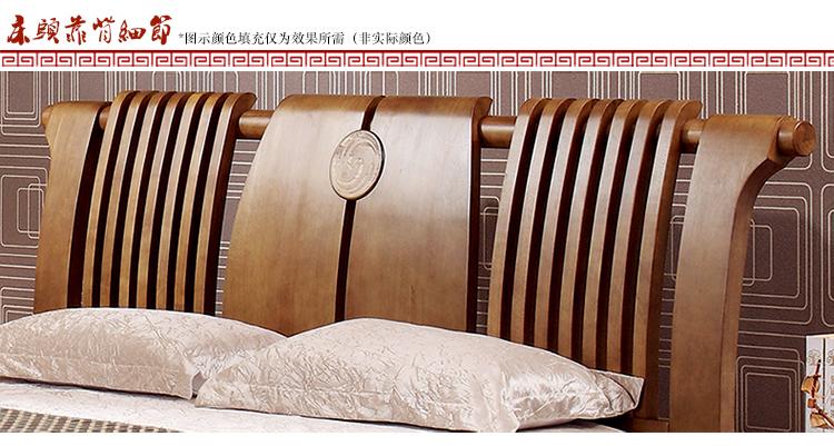华夏风 木板床 中式 实木床 双人 胡桃色 1.8米*2米