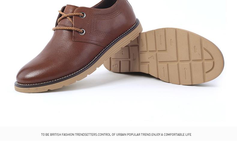 普若森新款商务休闲皮鞋男士休闲鞋韩版板鞋英伦潮男