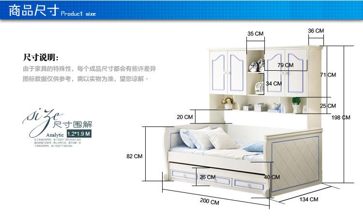 三包儿童家具 子母床