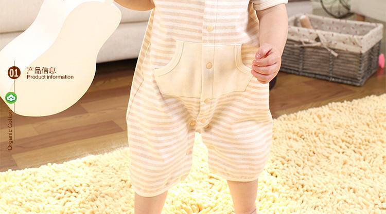 宝宝和尚领背心编织图解