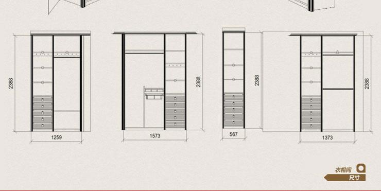 2.5卧室衣柜内部设计图展示