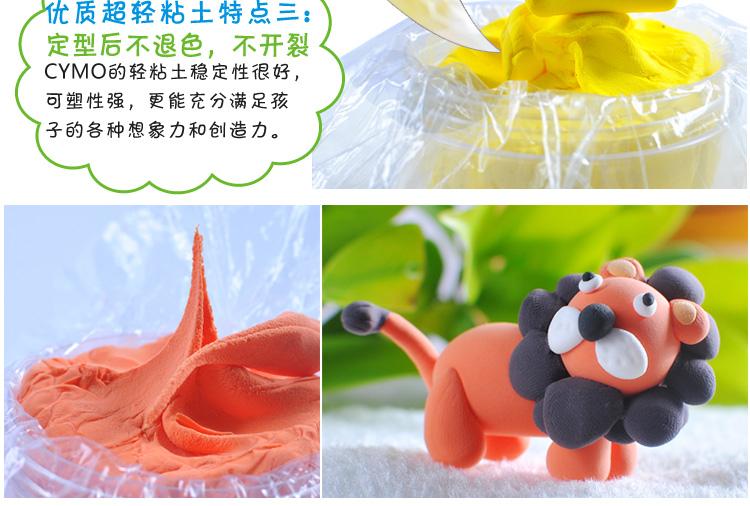 儿童手工彩泥橡皮泥玩具太空粘土